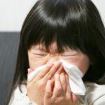 サラサラ透明鼻水top