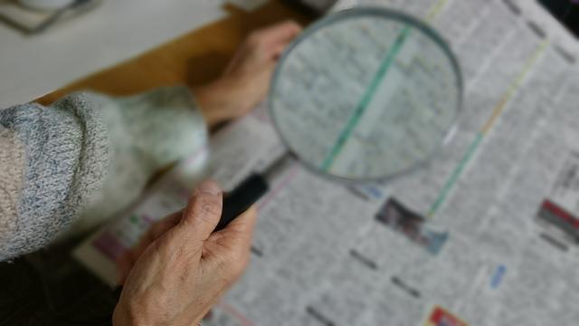 新聞を拡大