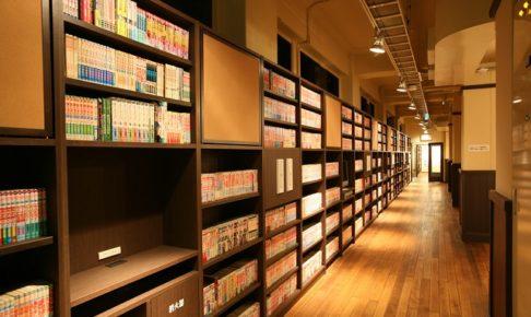 京都国際マンガミュージアムtop