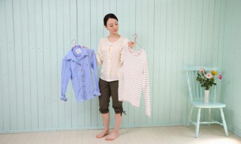 衣替え洗濯top