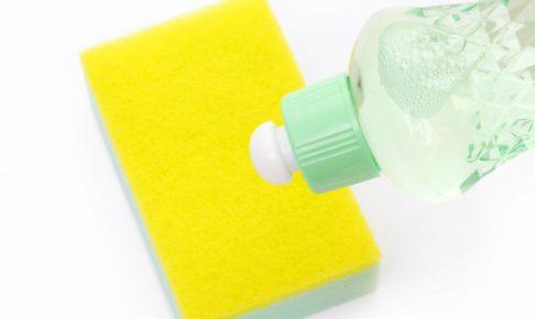 中性洗剤とはtop