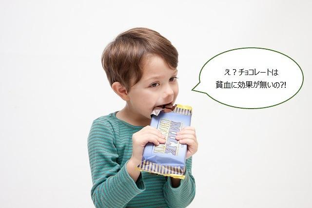 チョコレートを食べる男の子