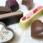 チョコレート種類一覧top