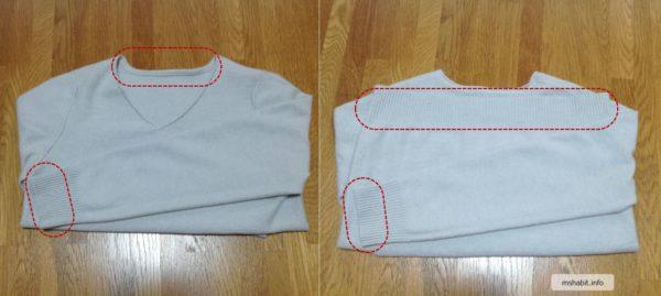洗うときのセーターのたたみ方