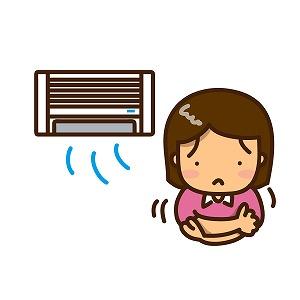 エアコンが寒い