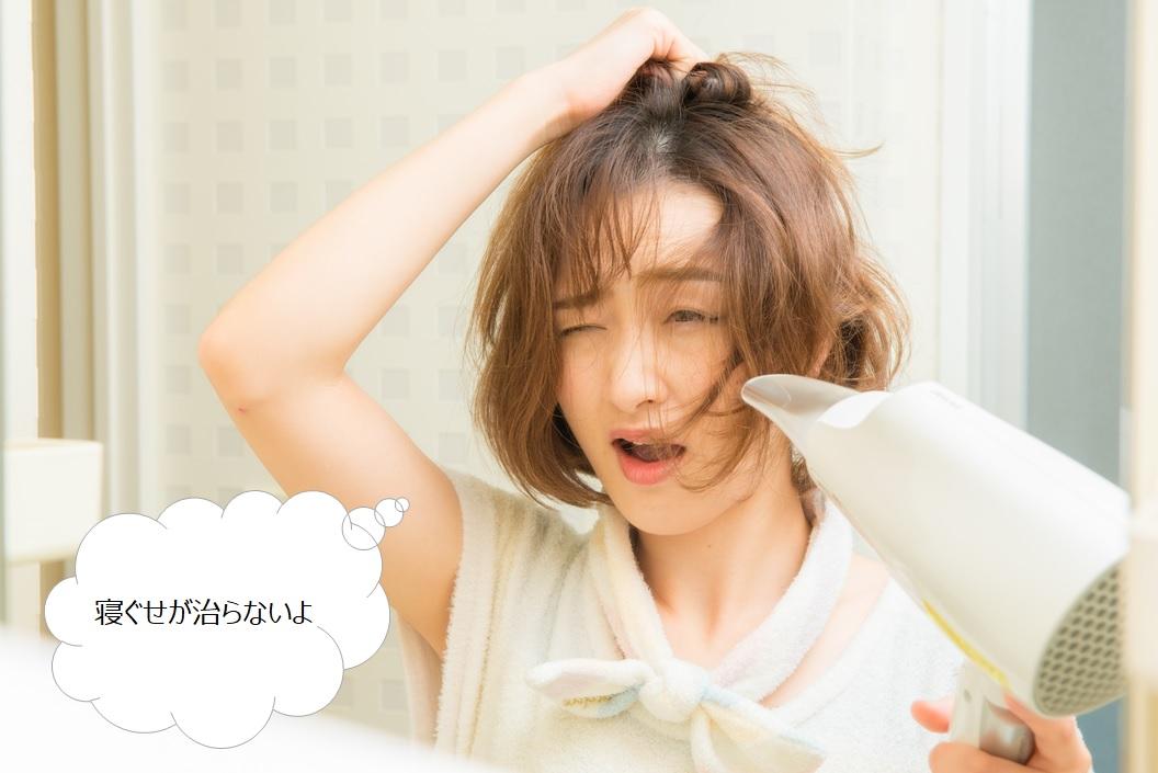 髪の自然乾燥top