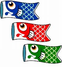 五月の鯉の吹き流し