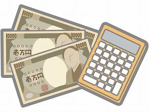 払い戻しの金額を計算