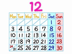 12月23日祝日なるか?!