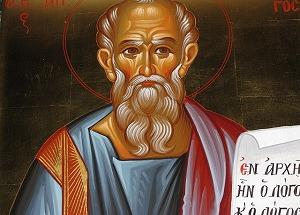 キリスト教の聖人