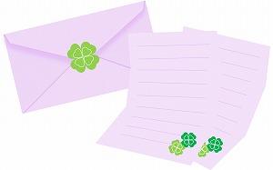 親しい人への手紙