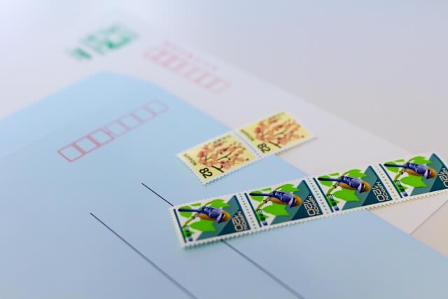 切手の組み合わせ