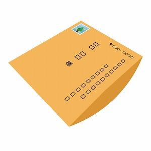定形外郵便物
