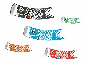 色とりどりの鯉のぼり