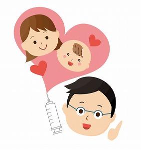 家族のために予防接種を